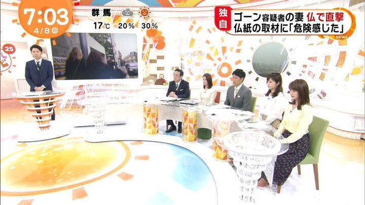 2019年04月08日井上清華の画像05枚目