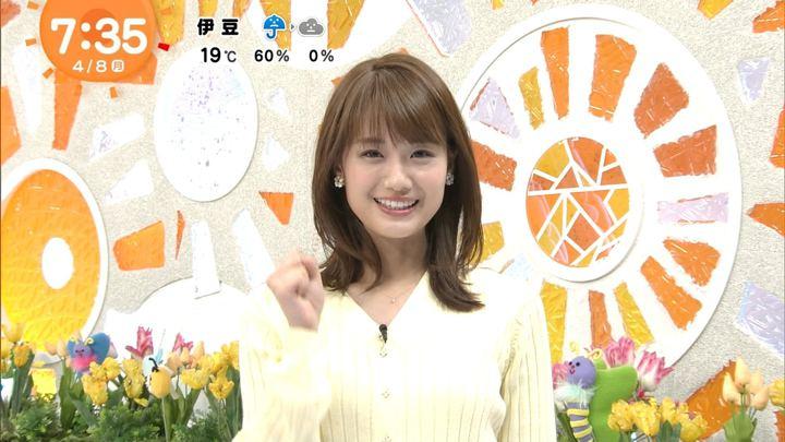 2019年04月08日井上清華の画像06枚目