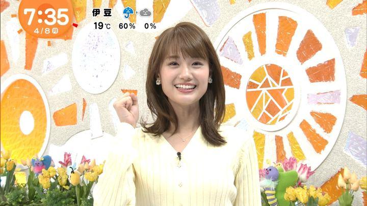 2019年04月08日井上清華の画像07枚目