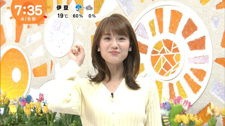 2019年04月08日井上清華の画像08枚目