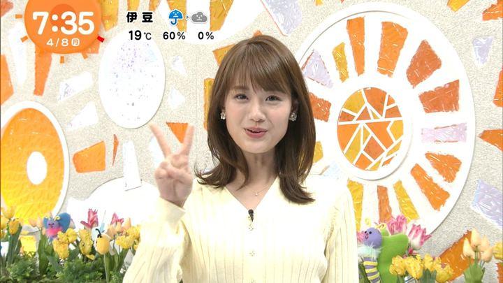 2019年04月08日井上清華の画像09枚目