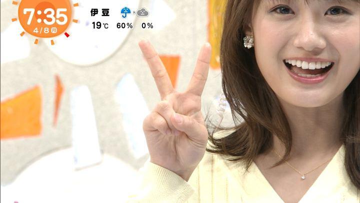 2019年04月08日井上清華の画像10枚目