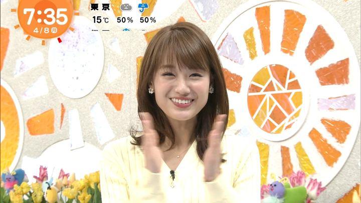 2019年04月08日井上清華の画像11枚目