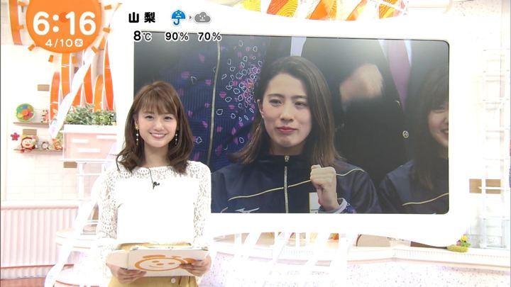 2019年04月10日井上清華の画像04枚目