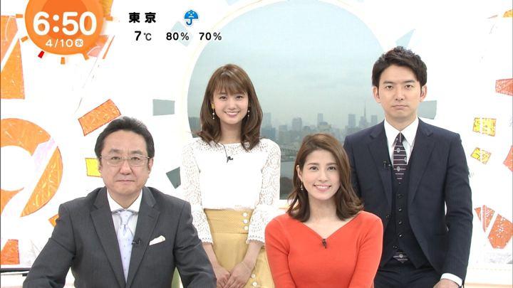 2019年04月10日井上清華の画像10枚目