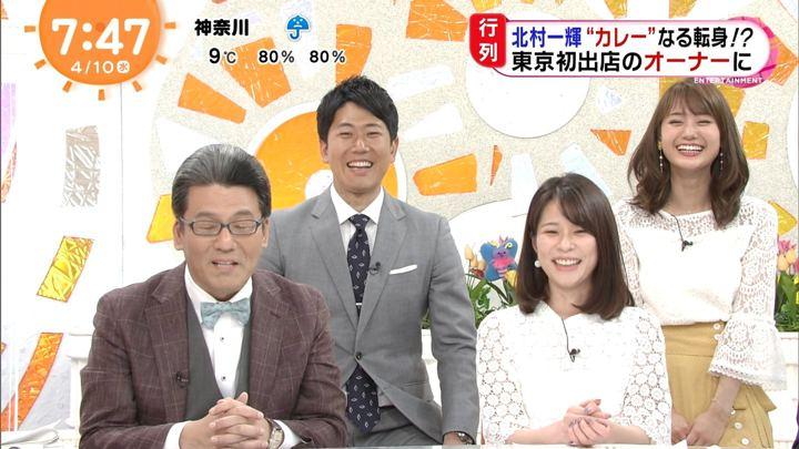 2019年04月10日井上清華の画像11枚目