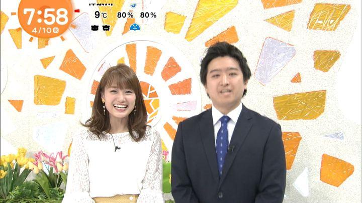 2019年04月10日井上清華の画像14枚目