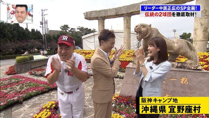 2019年04月12日井上清華の画像10枚目