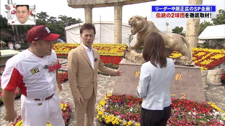 2019年04月12日井上清華の画像13枚目