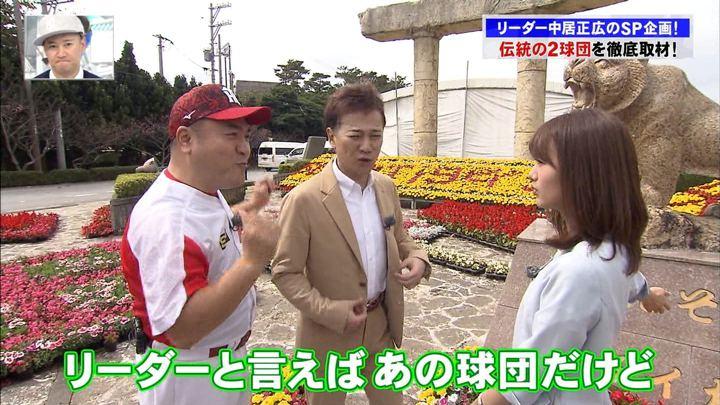 2019年04月12日井上清華の画像14枚目