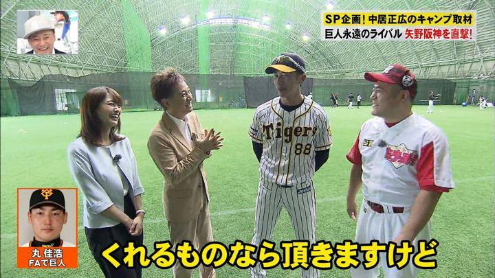 2019年04月12日井上清華の画像16枚目