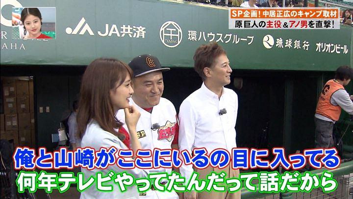 2019年04月12日井上清華の画像20枚目