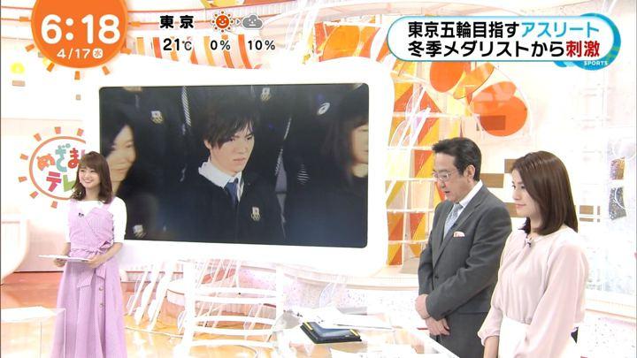 2019年04月17日井上清華の画像04枚目