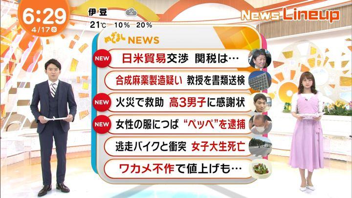 2019年04月17日井上清華の画像06枚目