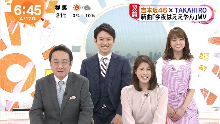 2019年04月17日井上清華の画像10枚目