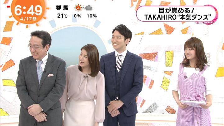 2019年04月17日井上清華の画像13枚目