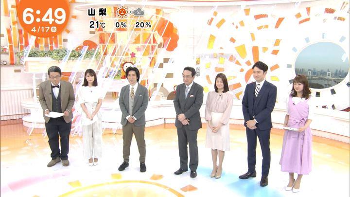 2019年04月17日井上清華の画像14枚目