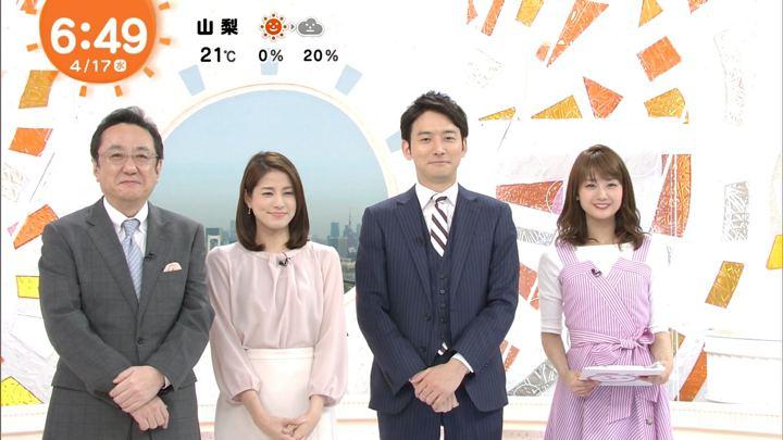 2019年04月17日井上清華の画像15枚目