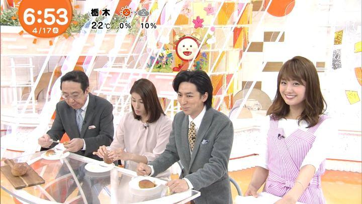 2019年04月17日井上清華の画像16枚目