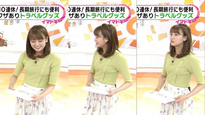 2019年04月25日井上清華の画像01枚目