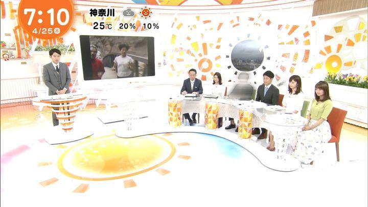 2019年04月25日井上清華の画像03枚目