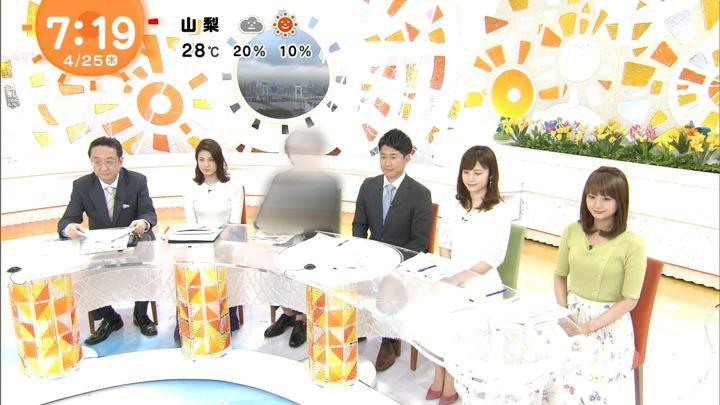 2019年04月25日井上清華の画像04枚目