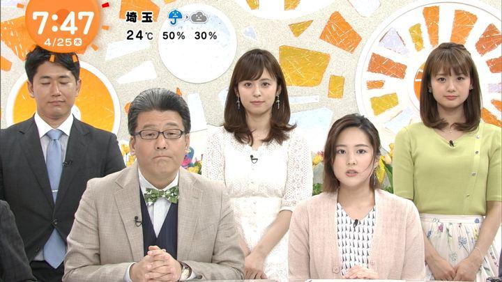 2019年04月25日井上清華の画像05枚目