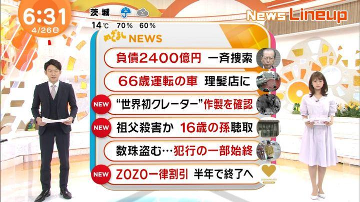 2019年04月26日井上清華の画像01枚目