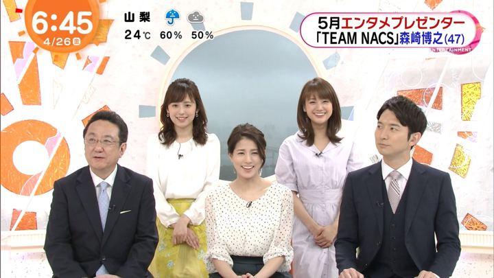 2019年04月26日井上清華の画像02枚目