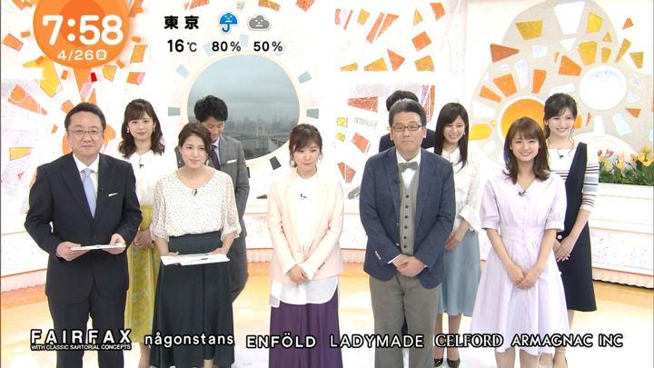 2019年04月26日井上清華の画像06枚目