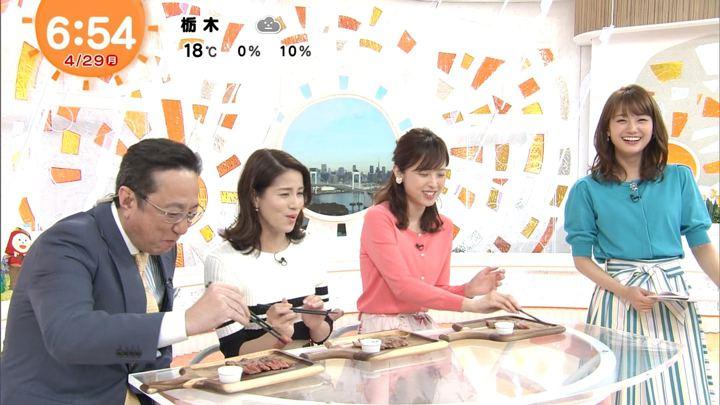 2019年04月29日井上清華の画像03枚目
