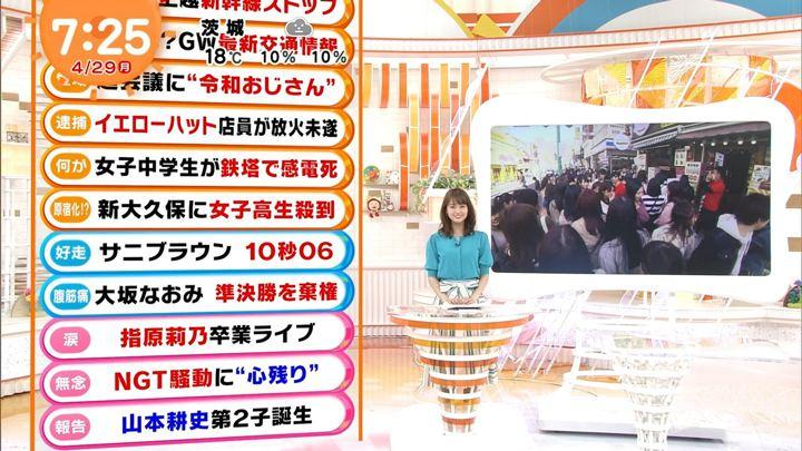 2019年04月29日井上清華の画像04枚目