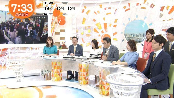 2019年04月29日井上清華の画像09枚目