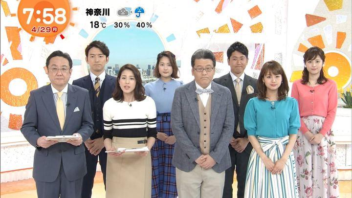 2019年04月29日井上清華の画像11枚目
