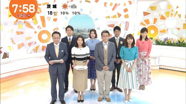 2019年04月29日井上清華の画像12枚目