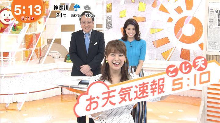 2019年05月01日井上清華の画像02枚目