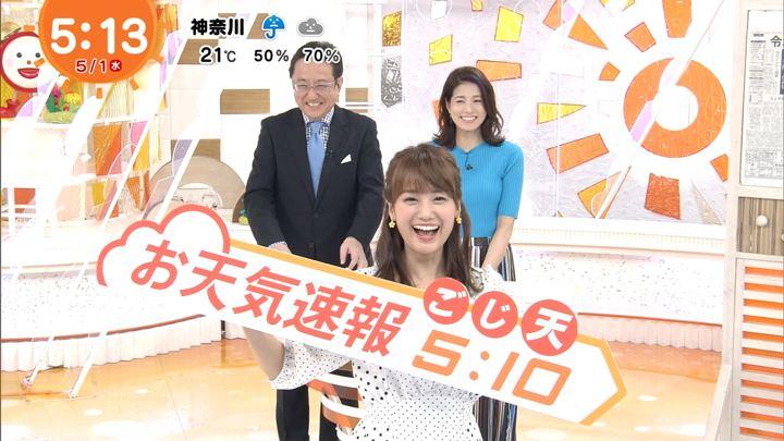 2019年05月01日井上清華の画像03枚目