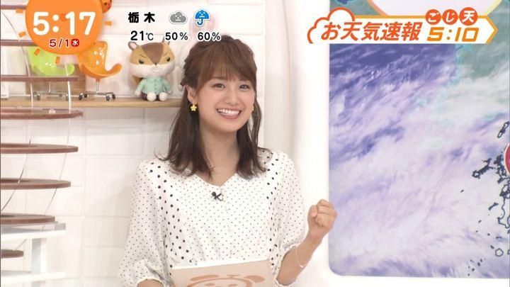 2019年05月01日井上清華の画像05枚目