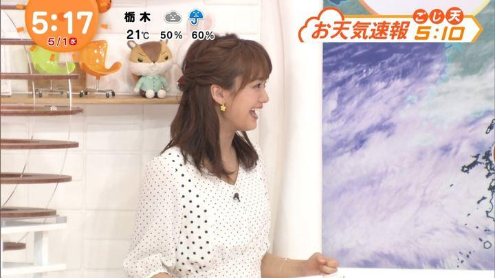 2019年05月01日井上清華の画像06枚目