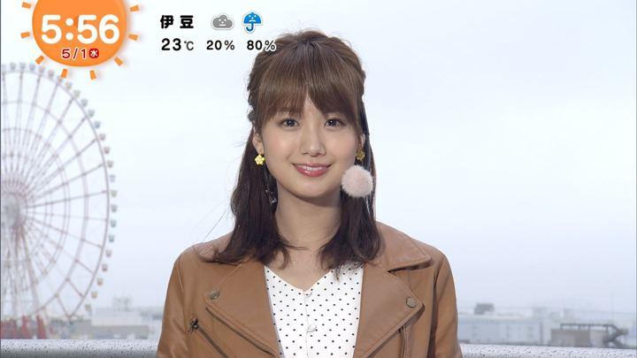 2019年05月01日井上清華の画像08枚目