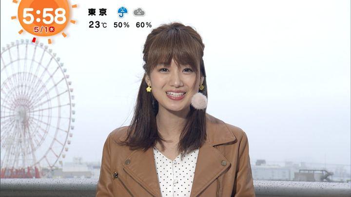 2019年05月01日井上清華の画像10枚目