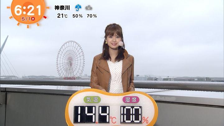 2019年05月01日井上清華の画像11枚目