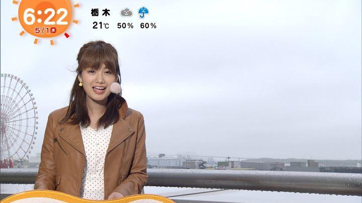 2019年05月01日井上清華の画像12枚目