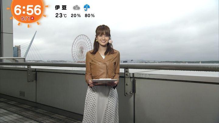 2019年05月01日井上清華の画像15枚目