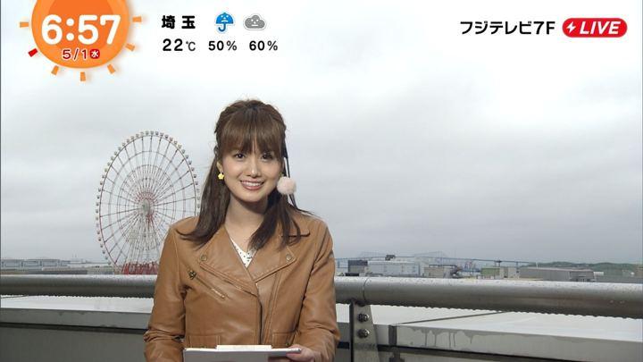 2019年05月01日井上清華の画像16枚目