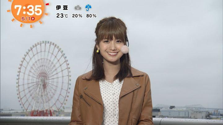 2019年05月01日井上清華の画像18枚目