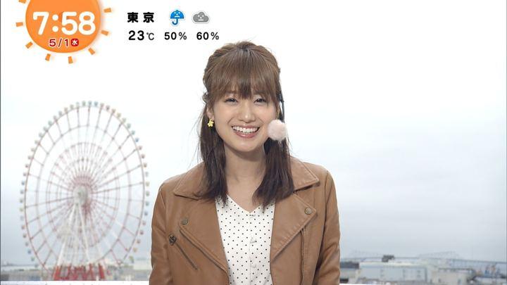 2019年05月01日井上清華の画像21枚目
