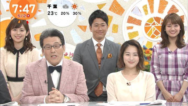 2019年05月02日井上清華の画像05枚目