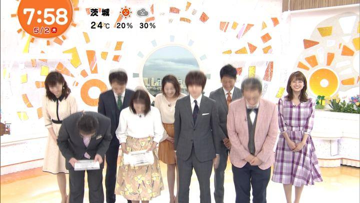 2019年05月02日井上清華の画像06枚目