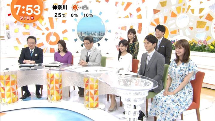 2019年05月03日井上清華の画像07枚目